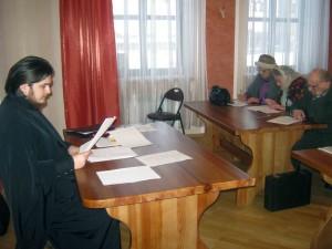 Православная школа для взрослых
